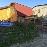Казачья дом под-ключ в Голубицкой